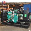 gerador elétrico Diesel de 300kVA 250kw