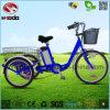 Трицикл Bike колеса Fuction 3 качания электрический с светом СИД
