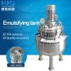 El tanque de emulsión del acero inoxidable para el alimento/el jugo
