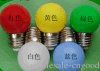 Plastic Coated Aluminum Foam LED Bulb 5W LED 에너지 Saving Lamp Bulb High Quality Bulb의 2015년 LED Bulb Export