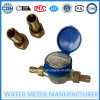 Single en laiton Jet Dry Dial Type Water Meter de 1/2 3/4