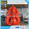 L'électro encavateur hydraulique de rebut de peau d'orange attaquent