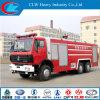 Beiben Euroiii 4*2 물 탱크 진화 트럭 (CLW1251)