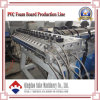 PVC 장 생산 라인