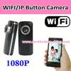 1080P WiFi Camera с Motion Detection