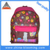 Hottest Polyester Back к Shool Bag Student Backpack