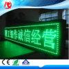 Muestra de la visualización de LED con el módulo rojo/del verde/azul/del blanco/del color P10 LED de Yello