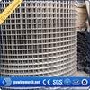 Rete metallica saldata dell'acciaio inossidabile dei 10 calibri