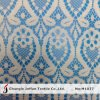 Мягкое Nylon Lace Fabric The Yard (M1037)