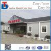 가벼운 강철 현대 집 콘테이너 (TD-J-006)