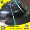 ASTM Sch80 Wpb 90deg Lrは、減力剤および帽子肘で突いたり、ティーにのせる