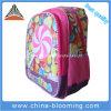 Симпатичный мешок плеча двойника студента Backpack школы девушок конфет