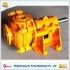 Fournisseur centrifuge professionnel de pompe de boue de papier de pulpe d'étape simple