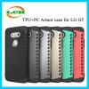 Caixa Shockproof do telefone da armadura para LG G5