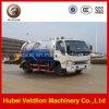 JAC 4X2 8000liter/8cbm/8m3/8ton/8000L Vacuum Tanker Truck