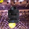 Iluminación de la etapa de DJ, luz principal móvil de la viga de 230W Sharpy 7r