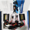 Автоматический DC H1 Super тонкое HID Xenon Kit Light 35W