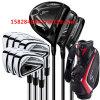 915 D2/D3ゴルフクラブ一定Ap2/CB714グラファイトまたは鋼鉄シャフトはゴルフクラブゴルフセットを完了する
