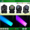 Primo Rate Lighting Sufficient 100%Durable Moving Head Beam Wash Lighting