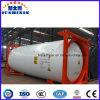 中国のASME GBの2017年のタンカーの液化天然ガスの貯蔵タンク