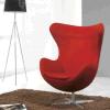 Arne Jacobsen 계란 의자 본사 의자