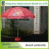 ベースが付いている大きい屋外のテラスの傘の日曜日の庭の傘