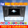 7  BMW E90/E91 /E92/ E93 (VBM7093)のためのHD車のDVDプレイヤーGPSの運行