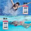De nieuwe Waterdichte Zakken van de Telefoon van de Manier Mobiele
