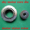 Слоение Die для Rotor & Stator