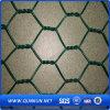 Ячеистая сеть PVC Coated шестиугольная для сбывания
