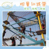 Sale caldo Adults Safety Climbing Frame per il parco a tema