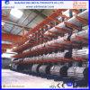 2015 venta caliente Almacén Sistema de estanterías cantilever con buena calidad