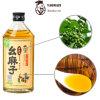 Yaomazi 250ml Green Sichuan Aceite de Ceniza Espinosa