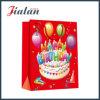 La aduana coloreada impresa barato hizo el bolso de papel del chocolate para el cumpleaños