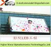スクリーンを広告する屋外P8フルカラーLED