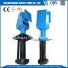Vertial 산 저항 고무 강선 펌프 (40PV-SPR)