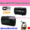 IP Hidden Clock Camera WiFi ночного видения 1080P Full HD