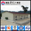 Prefabricated 강철 구조물 집 (SSW-14036)