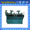 A máquina da Máquina-Flutuação da limpeza de minério de Professiona