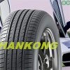 Voiture Tyre avec Inmetro Certificate pour Audi A6 Car Tyre