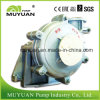 Coal Washery를 위한 Centrigual Slurry Sand Suction Pump
