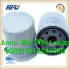 filtre à huile 15208-53j00 pour Nissans (numéro d'OEM : 15208-53J00)