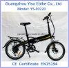 20 合金フレームのバイクの小型折るEバイク