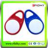 安いABSアクセスConrtrol RFIDの主札RFID Keyfob