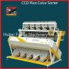 고속 다기능 색깔 분류 기계, CCD 밥 색깔 분류하는 사람