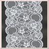 최신 Sale Jacquard White Nylon 또는 Cotton Ribbon Lace