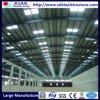 직업을%s 현대 Prefabricated 모듈 콘테이너 집