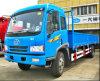 FAW 트럭 8 톤 화물