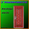 강철 기술 문틀
