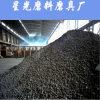 90%の固定カーボン無煙炭フィルター媒体の製造業者
